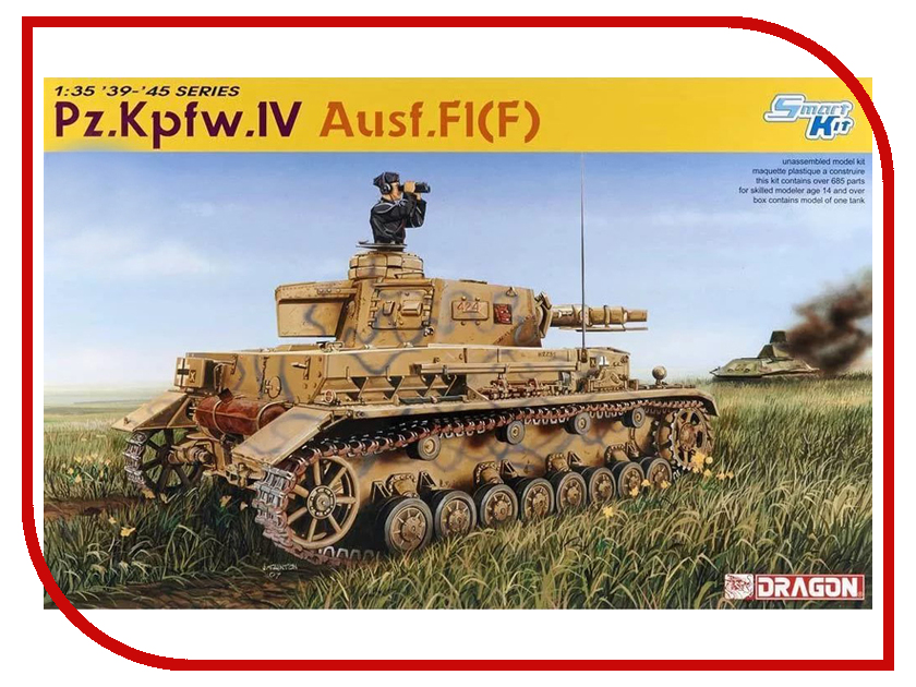 Сборная модель Dragon Pz.Kpfw.IV Ausf.F-1 6315