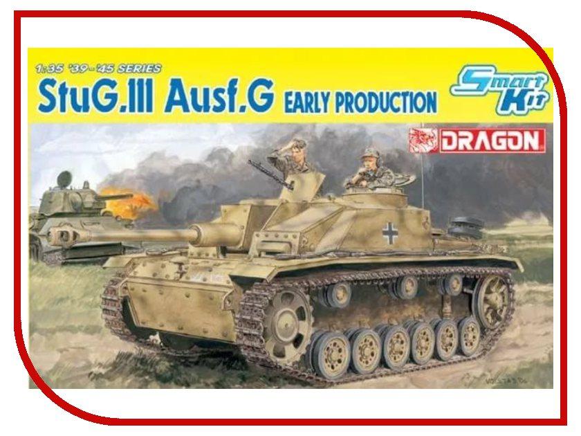 Сборная модель Dragon Stug Iii Ausf.G 6320 the new amer com iii 1 72 wwii german stug g 1944 alloy model