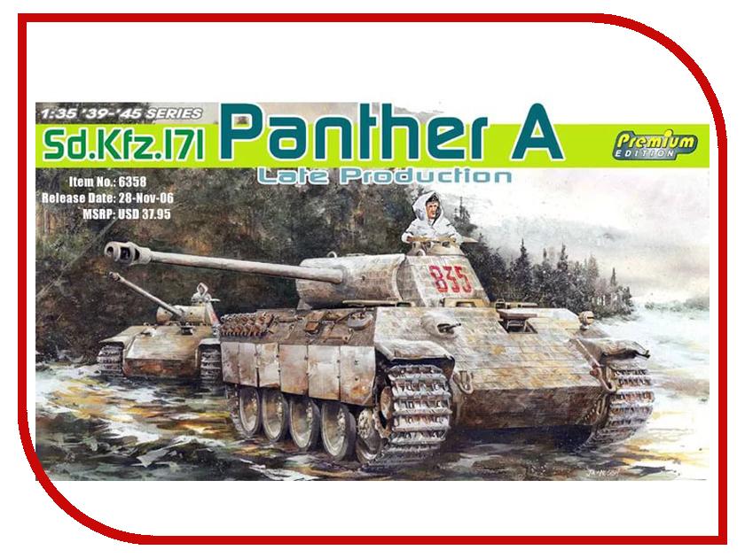 Сборная модель Dragon Panther A Late 6358