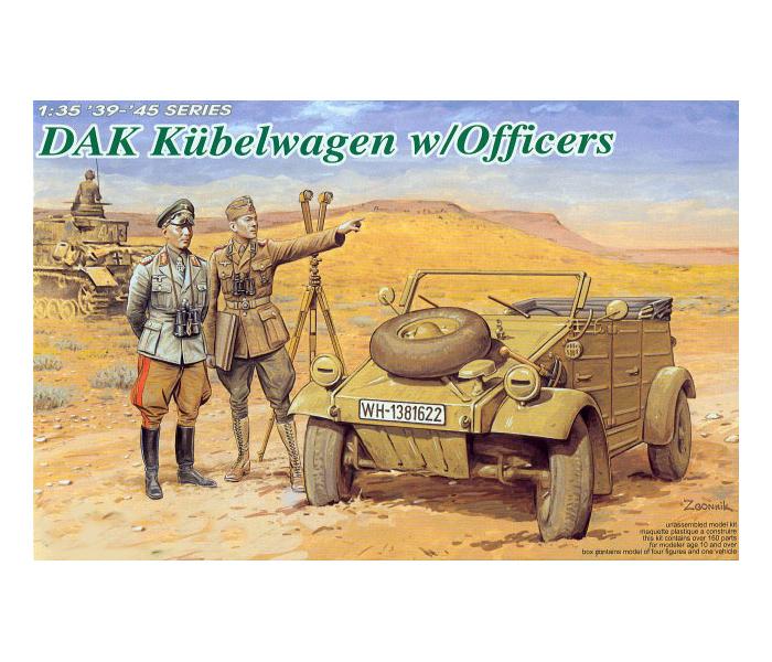 цены Сборная модель Dragon Kubelwagen 6364