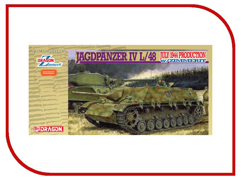 Сборные модели 6369  Сборная модель Dragon Jagdpan2er IV L/48 6369