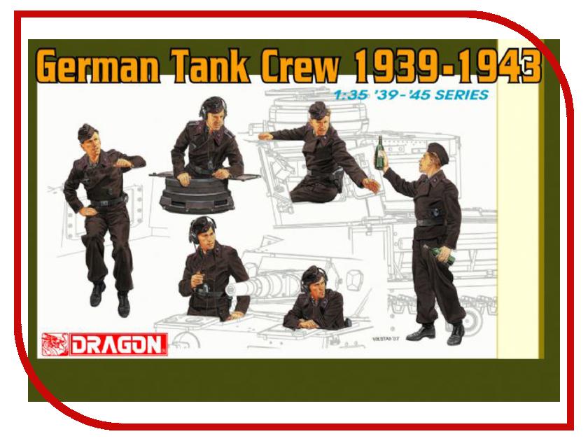 Сборная модель Dragon Panzer IV 6375 dragon 1 35 panzer ii cyber hobby 6263