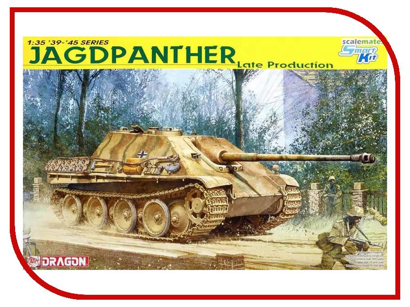 Сборная модель Dragon Jagdpanther G1 6393 сборная модель dragon t 34 85m 3318