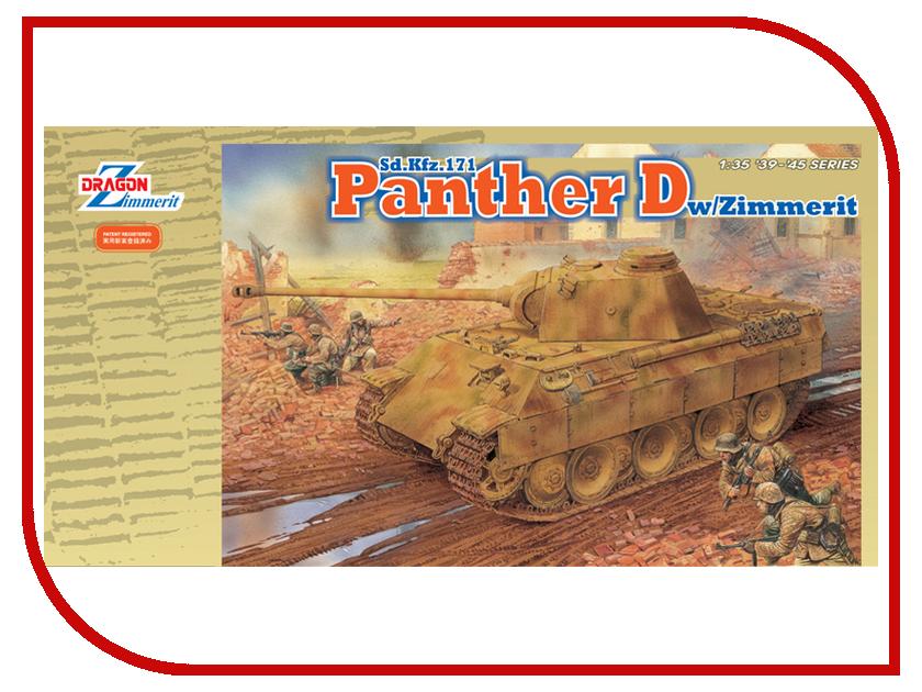 Сборная модель Dragon Panther D w/ZIMMERIT 6428 realts dragon 6746 1 35 flak 43 flakpanzer iv ostwind w zimmerit