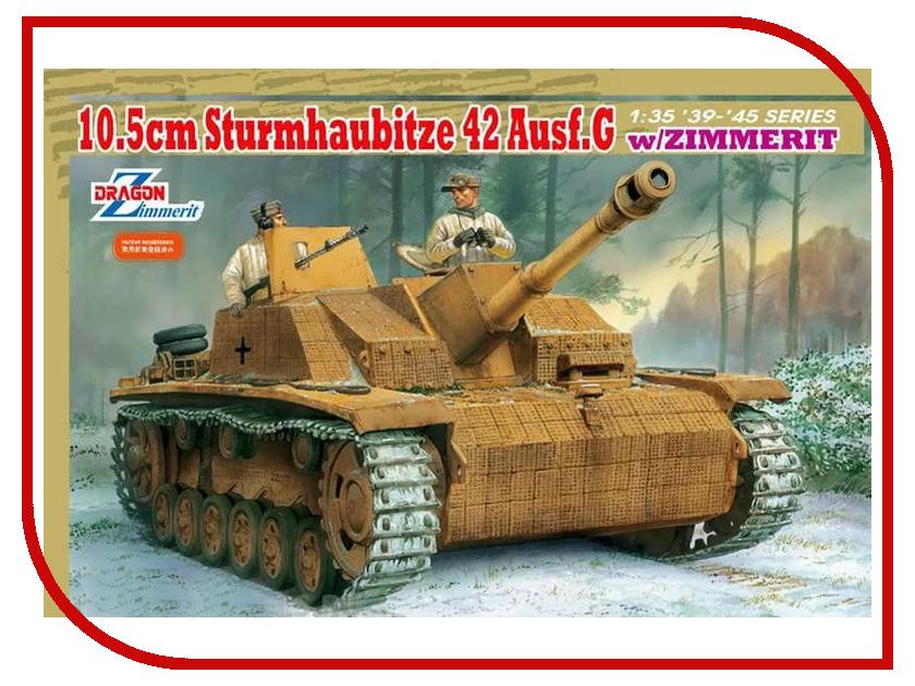 Сборная модель Dragon Sturmhaubitze 42 Ausf.G w/ZIMMERIT 6454 realts dragon 6746 1 35 flak 43 flakpanzer iv ostwind w zimmerit