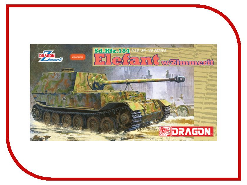Сборная модель Dragon Efefant 6465 сборная модель dragon t 34 85m 3318