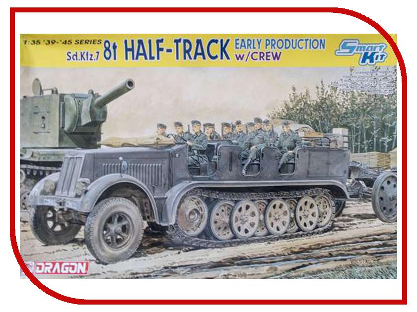 Сборная модель Dragon Sd.Kfz.7 8t Half-Track Early