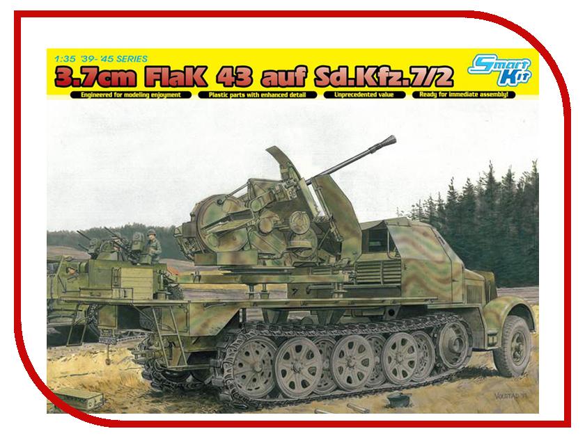 Фото Сборная модель Dragon Sd.Kfz.7 6553