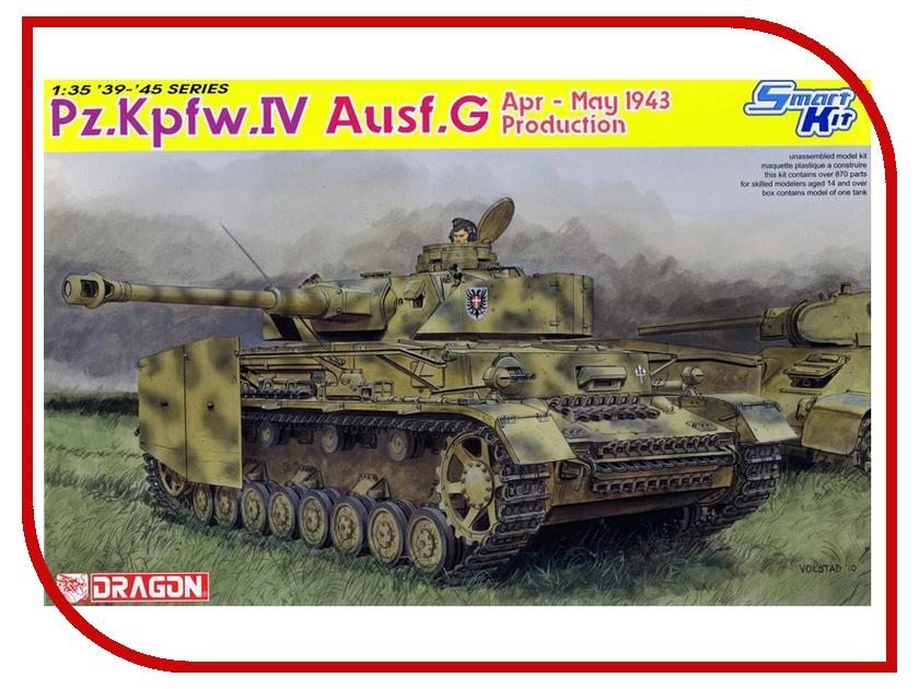 Сборная модель Dragon Pzlv Ausf.G Apr-May 6594 сборная модель dragon t 34 85m 3318