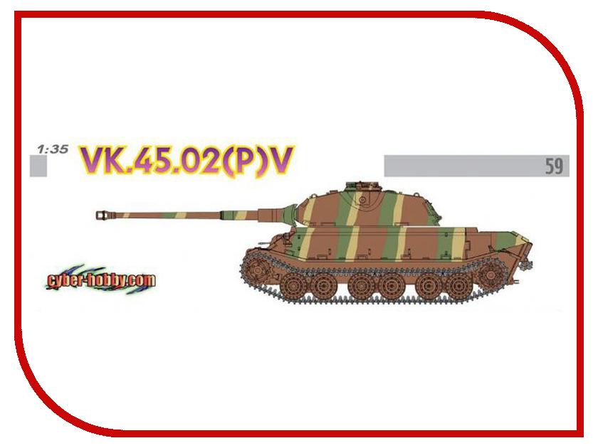 Сборная модель Dragon VK.45.02P V 6613 кукла игруша gk 6613 1
