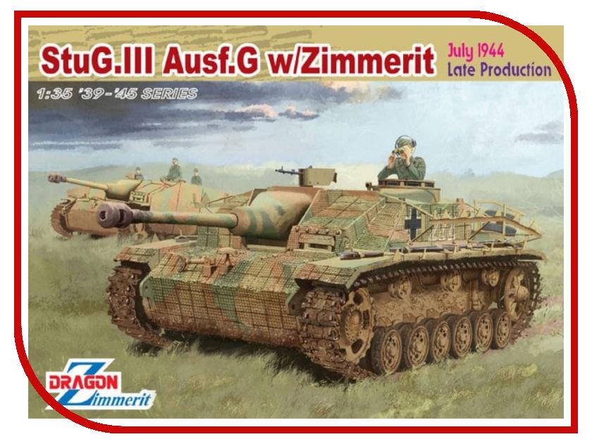 Сборные модели 6633  Сборная модель Dragon Stug.Iii Ausf.G 6633