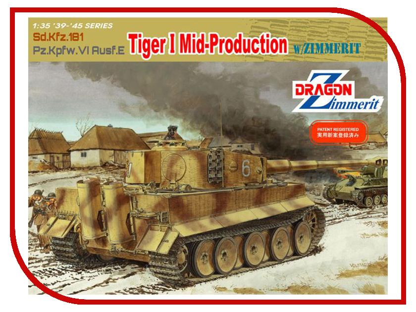 Сборная модель Dragon Tiger I 6700 nokia 6700 chrome спб