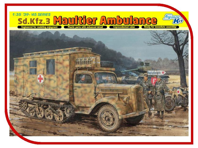 Сборные модели 6766  Сборная модель Dragon Sd.Kfz.3 Maultier Ambulance 6766