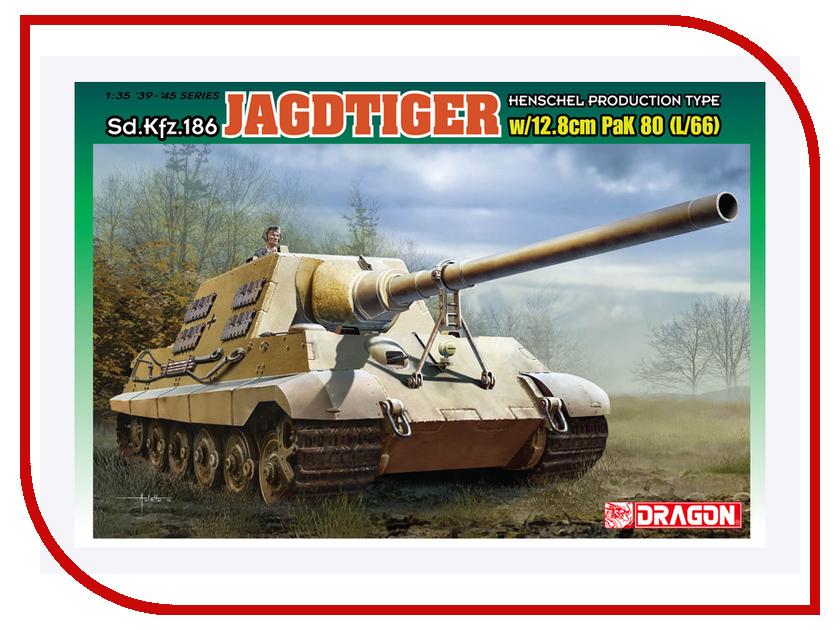 Сборная модель Dragon Jagdtiger w/12.8cm PaK80 6827