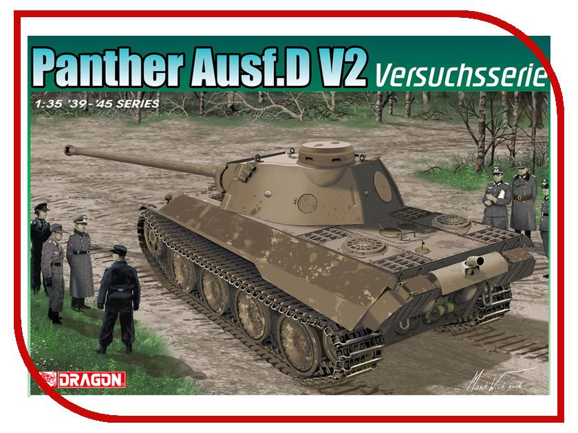 Сборная модель Dragon Panther Ausf.D V2 Versuchsserie 6830 beko dsfs 6830