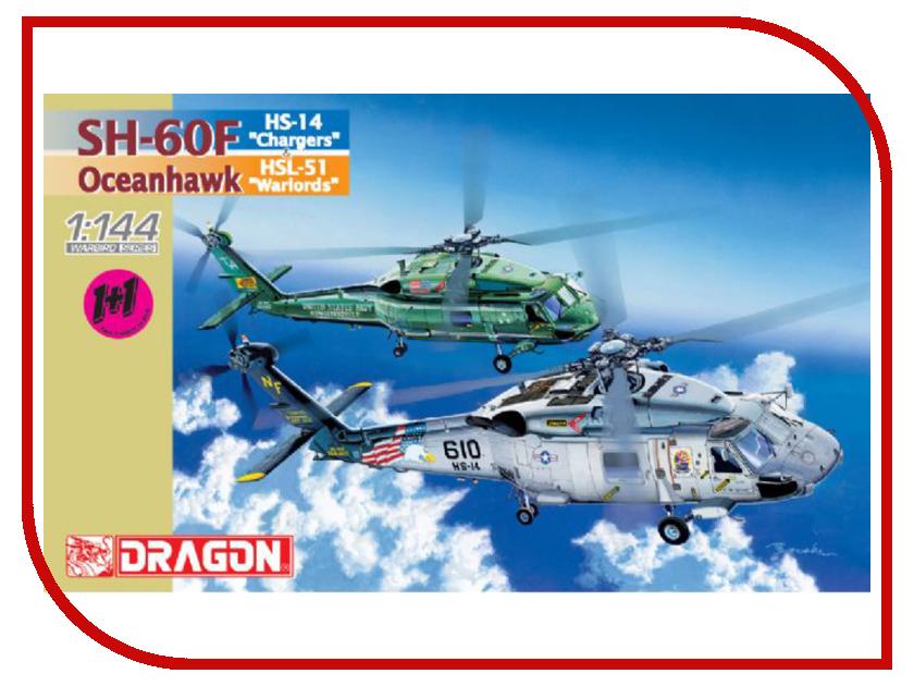 Сборная модель Dragon SH-60F+SH-60I VIP 4601