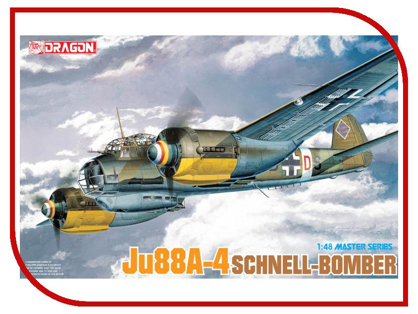 Сборная модель Dragon Ju88A-4 5528 сборная модель dragon t 34 85m 3318