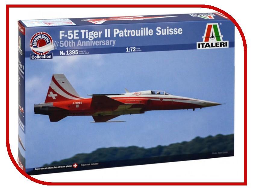 Сборная модель Italeri Истребитель F-5E TIGER Швейцарский патруль 1395