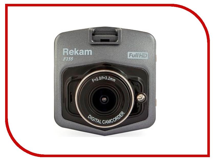 Видеорегистратор Rekam F155 rekam f120 black видеорегистратор