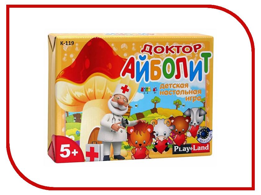Настольная игра PlayLand Доктор Айболит K-119 доктор айболит сборник