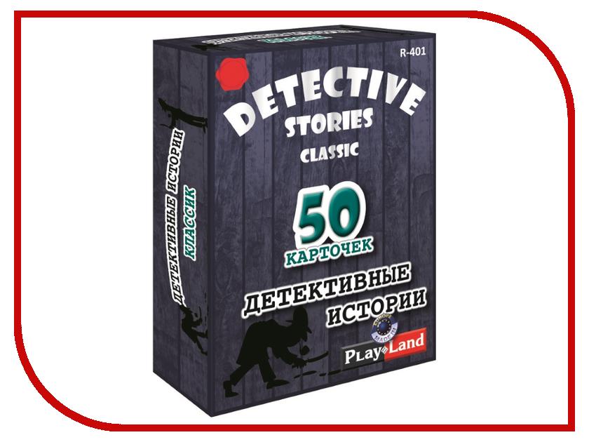 Настольная игра PlayLand Детективные истории Классик R-401