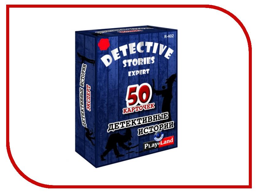 Настольная игра PlayLand Детективные истории Эксперт R-402