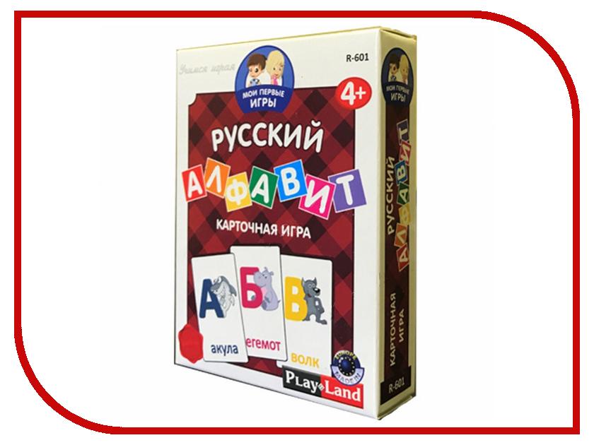 Настольная игра PlayLand Русский Алфавит R-601