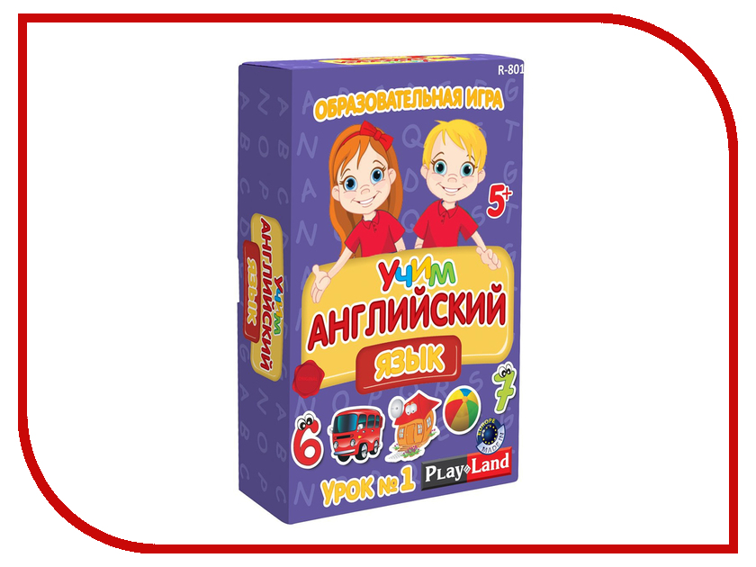 Настольная игра PlayLand Учим Английский язык Урок №1 R-801 английский язык для малышей с наклейками учим цвета