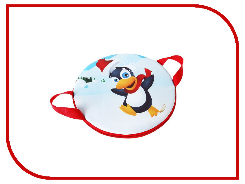Ледянка СИМА-ЛЕНД Весёлый пингвинчик 1034062