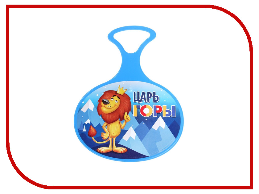 Ледянка СИМА-ЛЕНД Танк №2 1773503