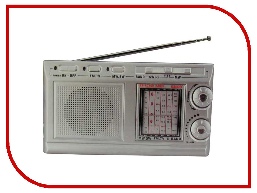 Радиоприемник Kipo KB-AC808S
