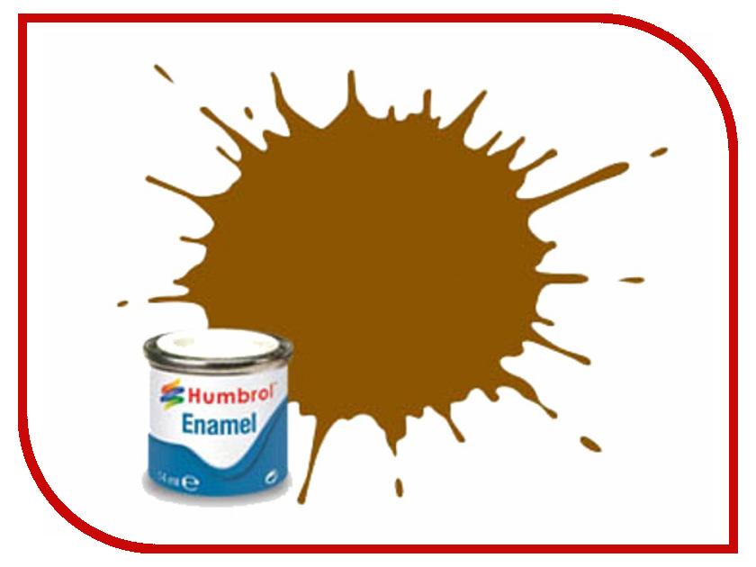 Краска Humbrol №12 Copper AA0134