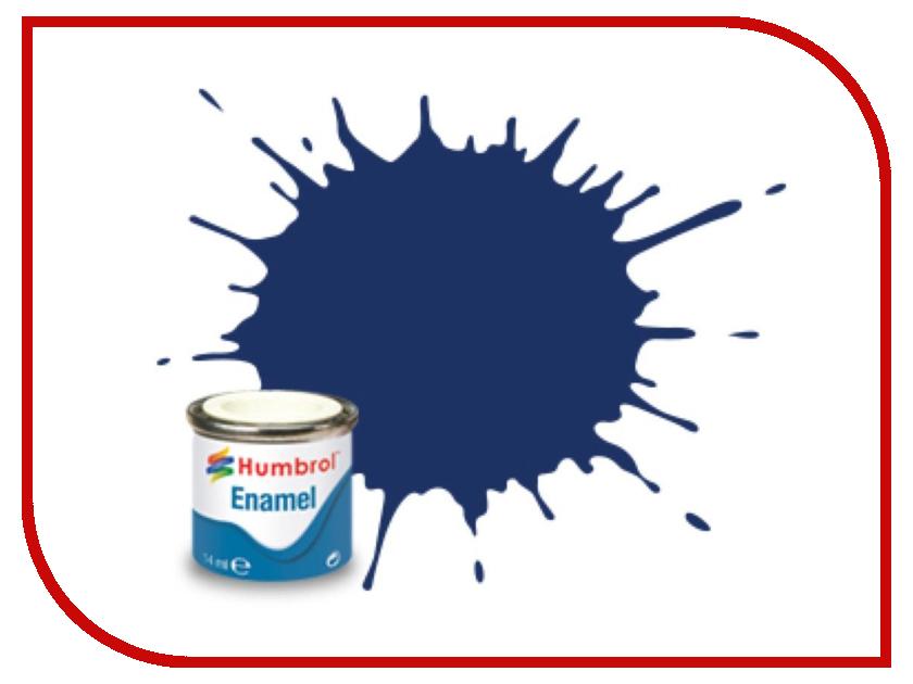 Краска Humbrol №15 Glossy Dark Blue AA0165 a44l 0001 0165 150a fanuc current sensor