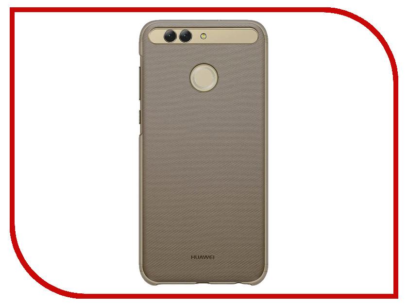 Аксессуар Чехол Huawei P10 Plus Leica Leather Brown 51991942 huawei leica p10
