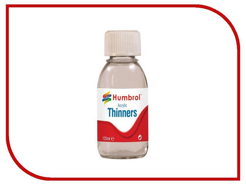 Растворитель для акрила Humbrol 125ml AC7433