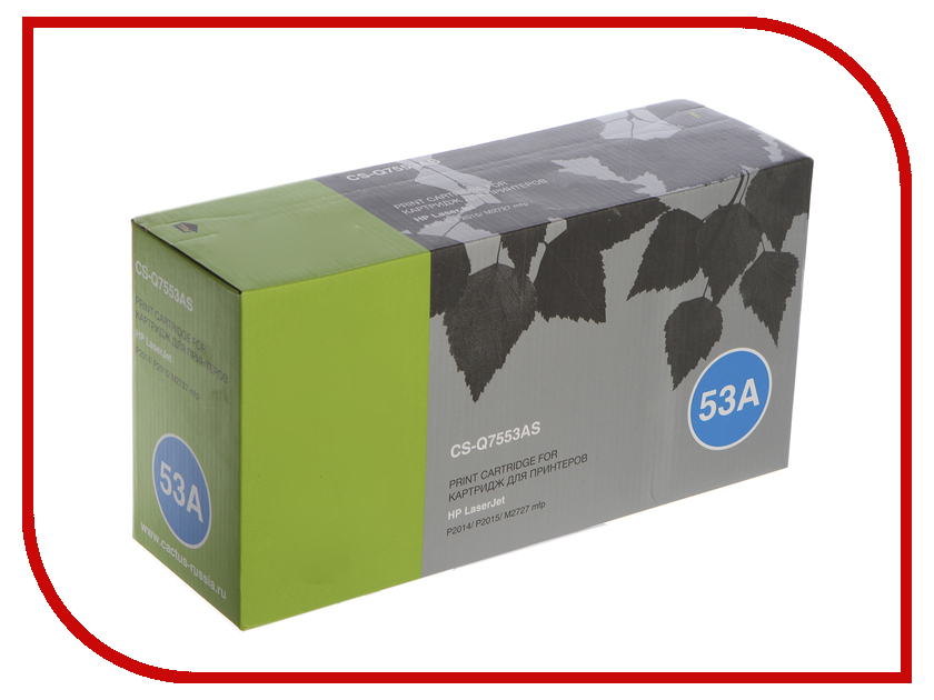 Картридж Cactus CS-Q7553A / CS-Q7553AS Black cs 7553xu toner laserjet printer laser cartridge for hp q7553x q5949x q7553 q5949 q 7553x 7553 5949x 5949 53x 49x bk 7k pages
