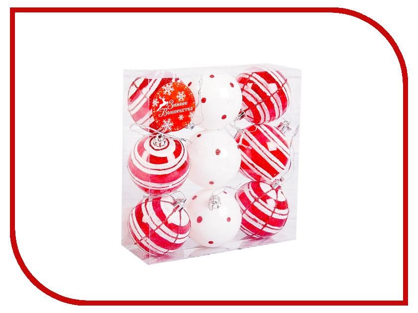 Украшение СИМА-ЛЕНД Набор шаров Горох 9шт White-Red 2123203 набор складной мебели сима ленд 892042