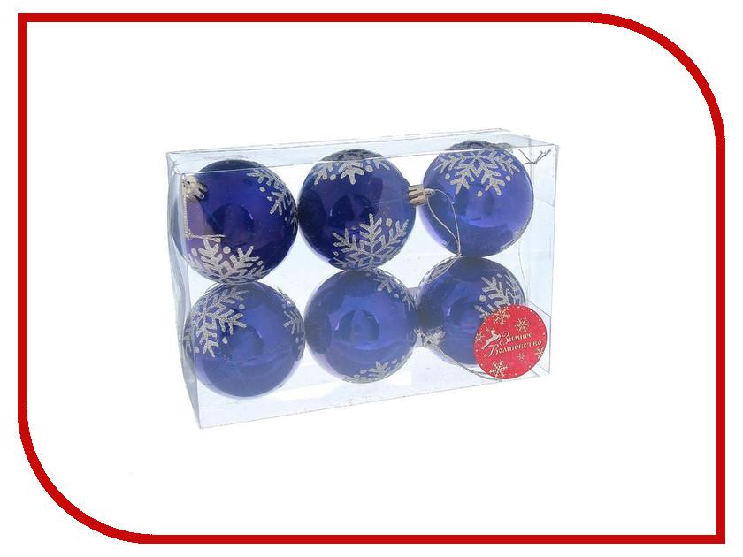 все цены на Украшение СИМА-ЛЕНД Набор шаров Снежинка капель 6шт Blue 2178210