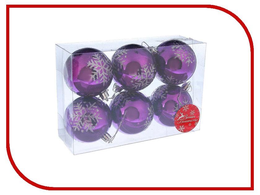 Украшение СИМА-ЛЕНД Набор шаров Снежинка капель 6шт Lilac 2178206 набор шаров выпуклые стекло 6шт 80мм сапфировый
