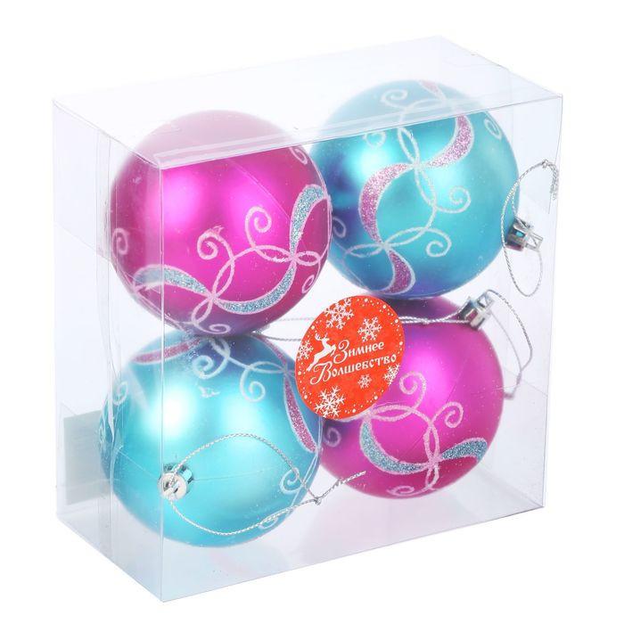 Украшение СИМА-ЛЕНД Набор шаров Цветные Вензеля 4шт 2122460
