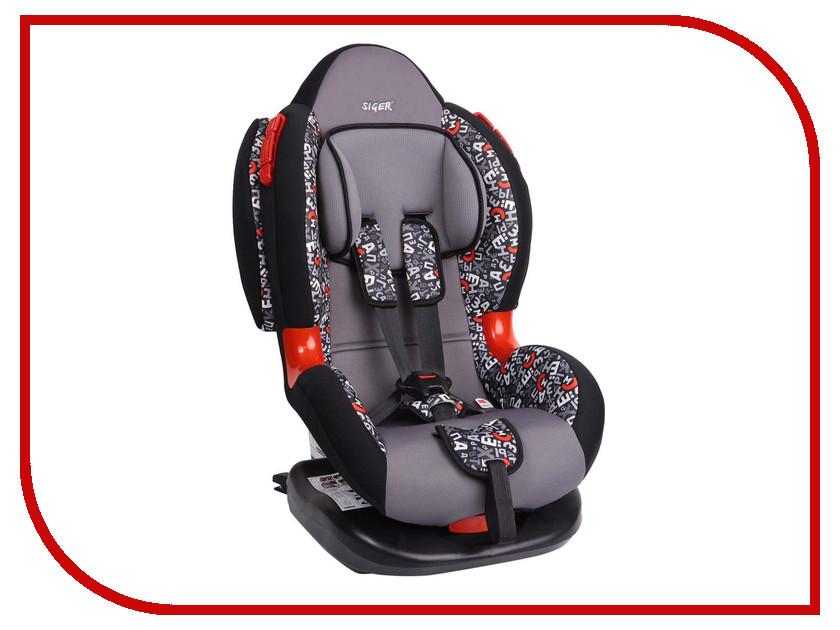 Автокресло Siger Art Кокон Isofix группа 1/2 Алфавит KRES0295 детское автомобильное кресло siger кокон isofix крес0120