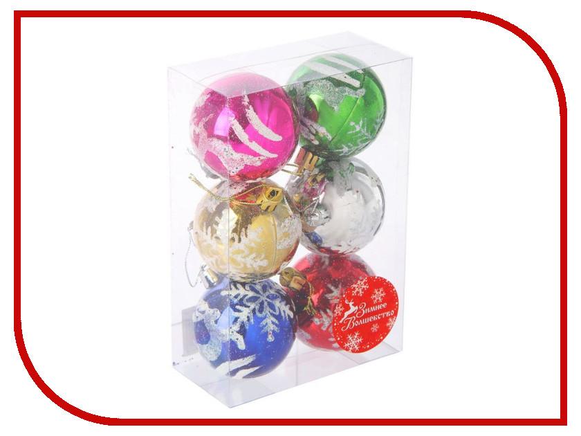 Украшение СИМА-ЛЕНД Набор шаров Снежинки 6шт 2363903 набор шаров выпуклые стекло 6шт 80мм сапфировый