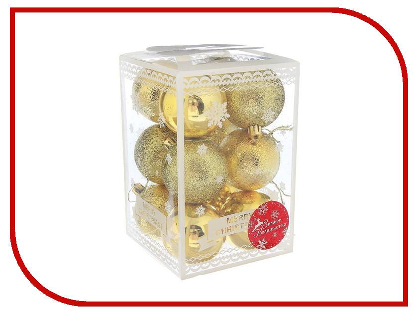 Украшение СИМА-ЛЕНД Набор шаров Анданте 6шт Gold 2178235 набор шаров выпуклые стекло 6шт 80мм сапфировый