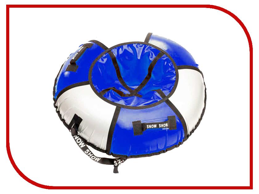 Тюбинг SnowShow Практик 105cm Blue-Silver все цены
