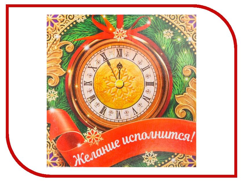 Подставка под горячее СИМА-ЛЕНД Желание исполнится! 2196131
