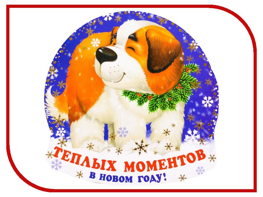 Подставка под горячее СИМА-ЛЕНД Теплых моментов 2186521