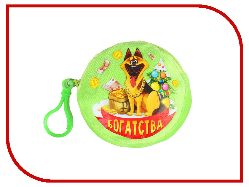 Игрушка Страна Карнавалия Кошелек Богатства Собачка с деньгами 2279619 игрушка страна карнавалия кошелек богатства собачка с деньгами 2279619
