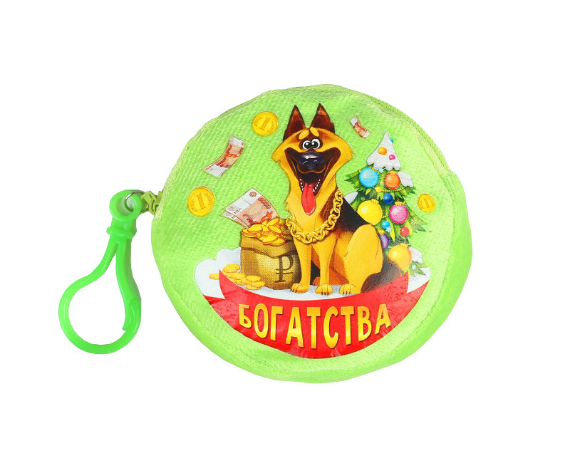 Игрушка Страна Карнавалия Кошелек Богатства Собачка с деньгами 2279619