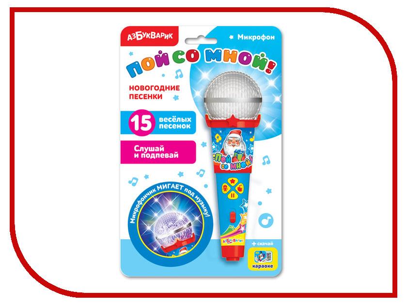 Игрушка Азбукварик Новогодние песенки 4680019281605 азбукварик игрушка пластм телефон