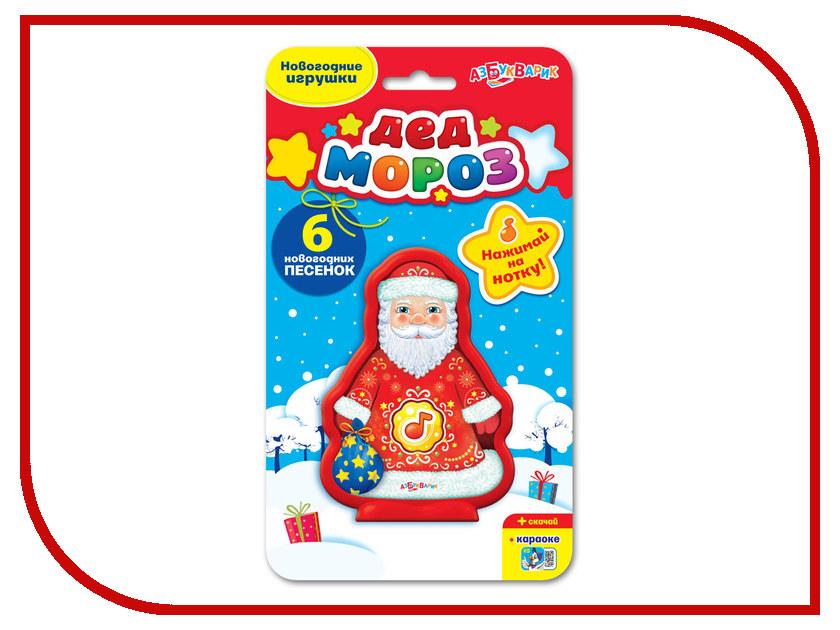 Игрушка Азбукварик Дед мороз 4680019281568 игрушка азбукварик баюшки баю 4630014080826